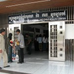 カンボジア国立母子センター