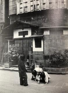 蝋石(ろうせき)-東京中央区-S28年